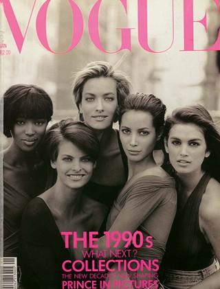 ModelasMuse_Voguecover