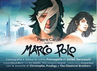 MarcoPolo_Italian poster