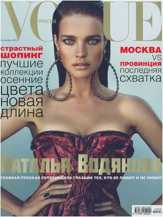 VogueRussia_Sept2010_cover