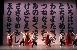 TokyoBallet_Kabuki_4