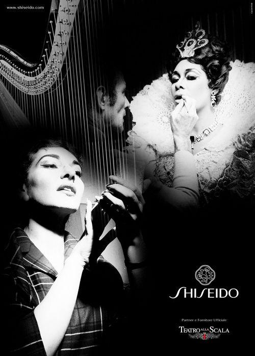 ShiseidoScala