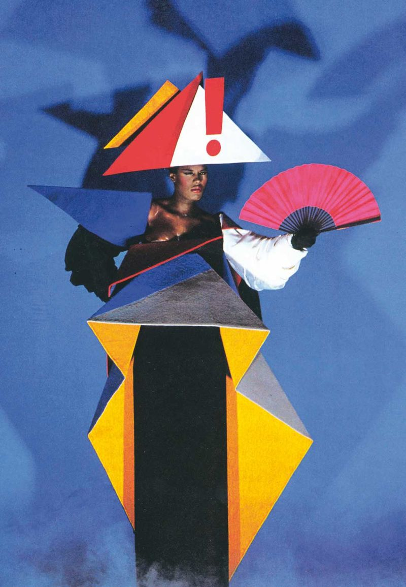 22.Postmodernism_Jones_maternity_dress_1979_