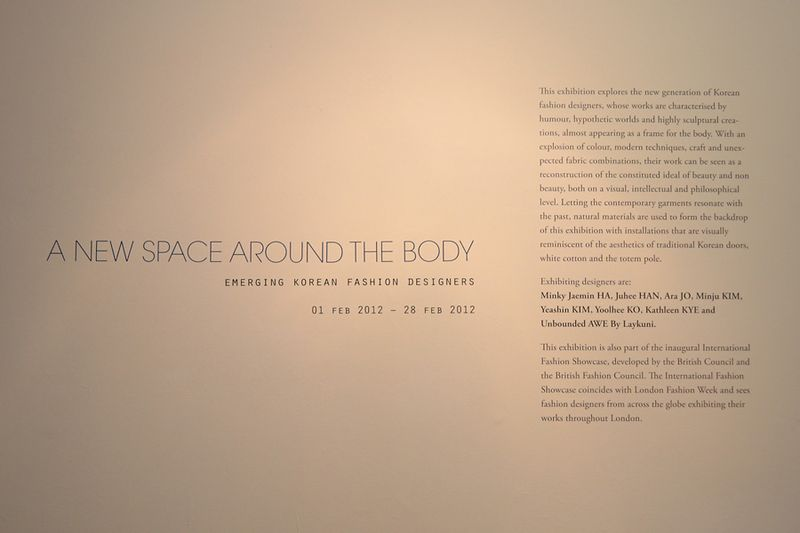 0 A NEW SPACE AROUND THE BODY, INTRODUCTION, PHOTO SERGE MARTYNOV