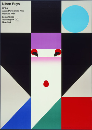 ITanaka_NihonBuyo_1981