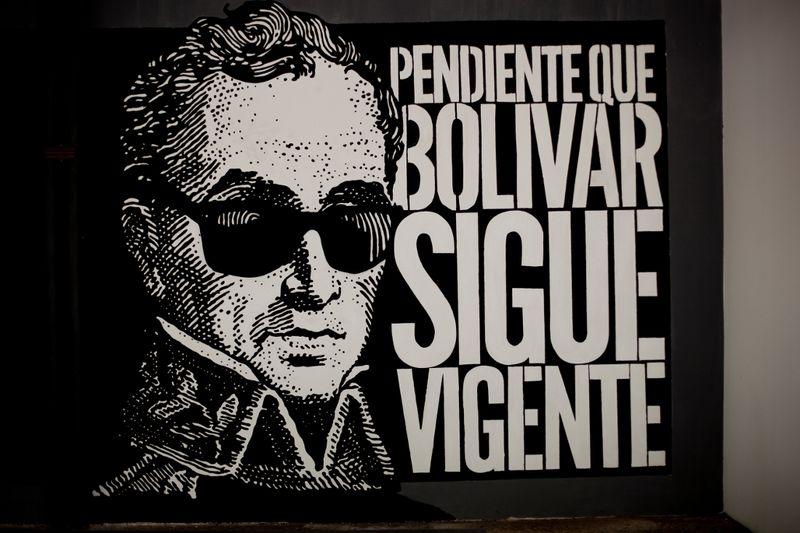 VENEZUELA_IR_4568