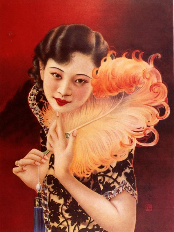 Shanghai Glamour New Women 1910s 40s The Museum Of