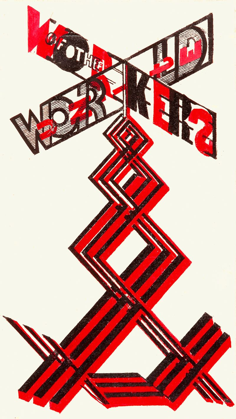 Gustavs Klucis, Design for a Stand with Rotating Slogan Workers of the World Unite, 1922, Courtesy GRAD Gallery for Russian Arts and Design