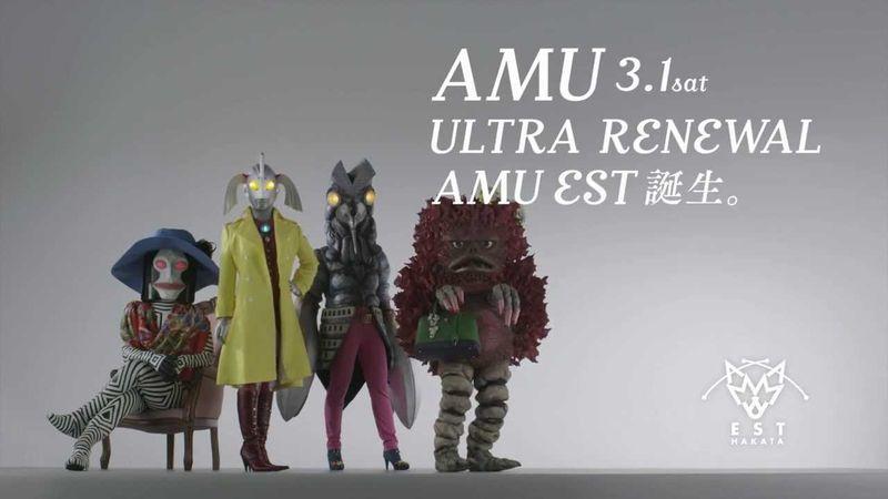 AMU_4