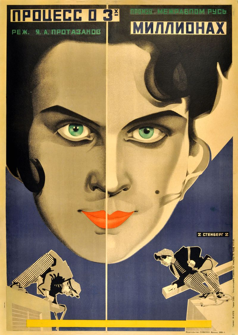 Stenberg Brothers, Poster for 'Three million case', 1926. Courtesy GRAD Gallery for Russian Arts and Design