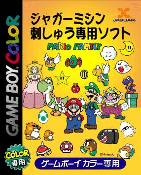 Mario_Family_cover