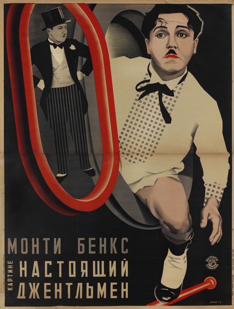Stenberg Brothers,  A perfect gentleman, 1928, Gallery for Russian Arts and Design
