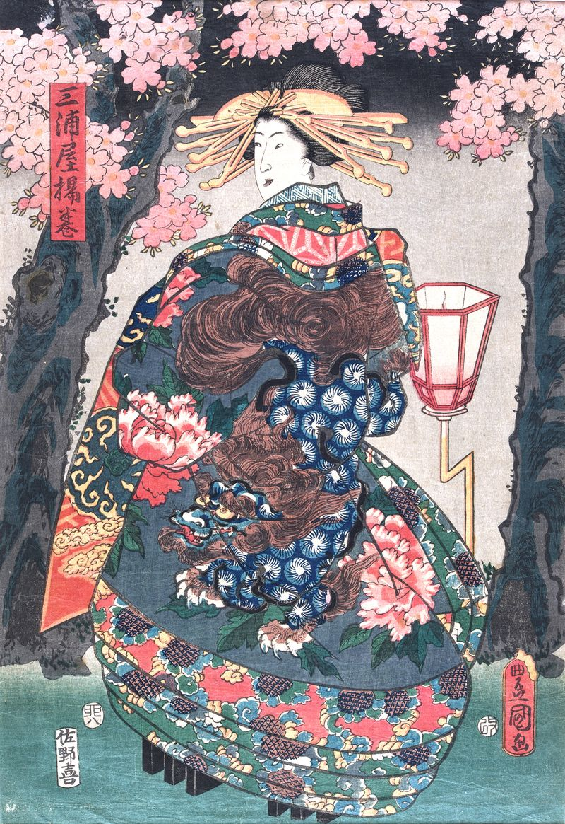 Blackburn_Kunisada_Lady on Parade_1855