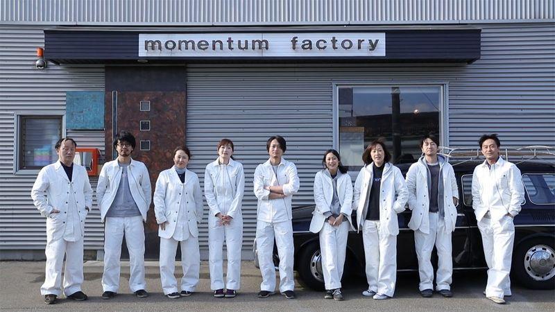 MomentumFactory