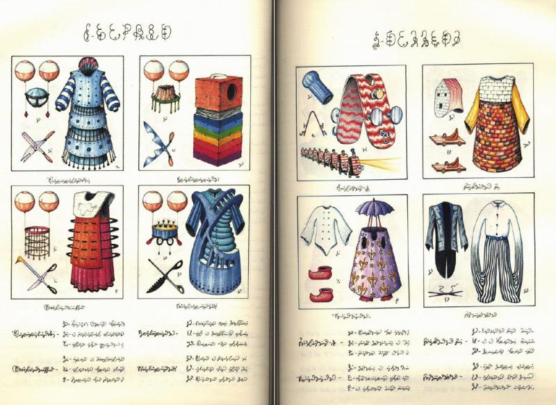 Codex_14