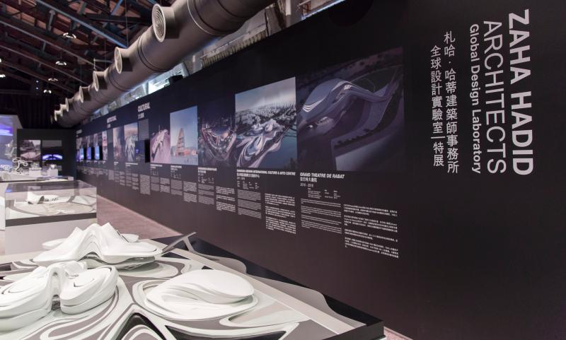 01_ZHA_GlobalDesignLab_Taipei_a