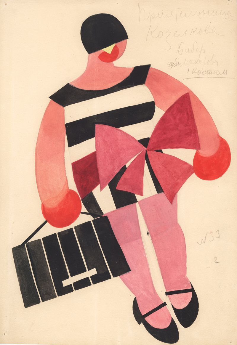 Tatiana Bruni, KozelkovÔÇÖs Girlfriend, Costume Design for ÔÇÿThe BoltÔÇÖ, 1931, Courtesy GRAD and St Petersburg Museum of Theatre and Music