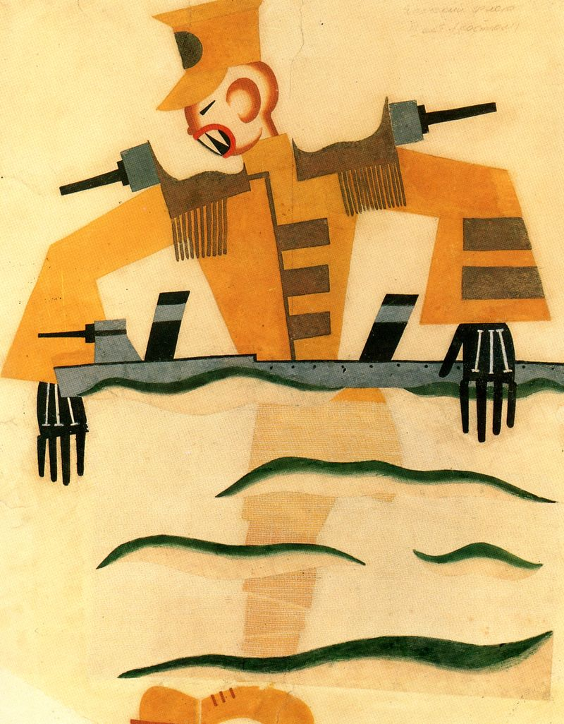 Tatiana Bruni, The Japanese Marine, Costume Design for ÔÇÿThe BoltÔÇÖ, 1931, Courtesy GRAD and St Petersburg Museum of Theatre and Music