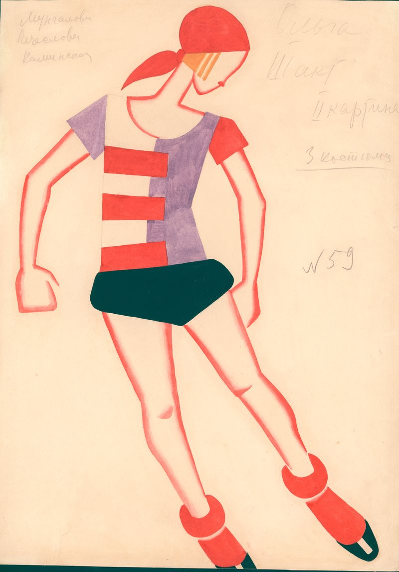 Tatiana Bruni, Olga, Costume Design for ÔÇÿThe BoltÔÇÖ, 1931, Courtesy GRAD and St Petersburg Museum of Theatre and Music
