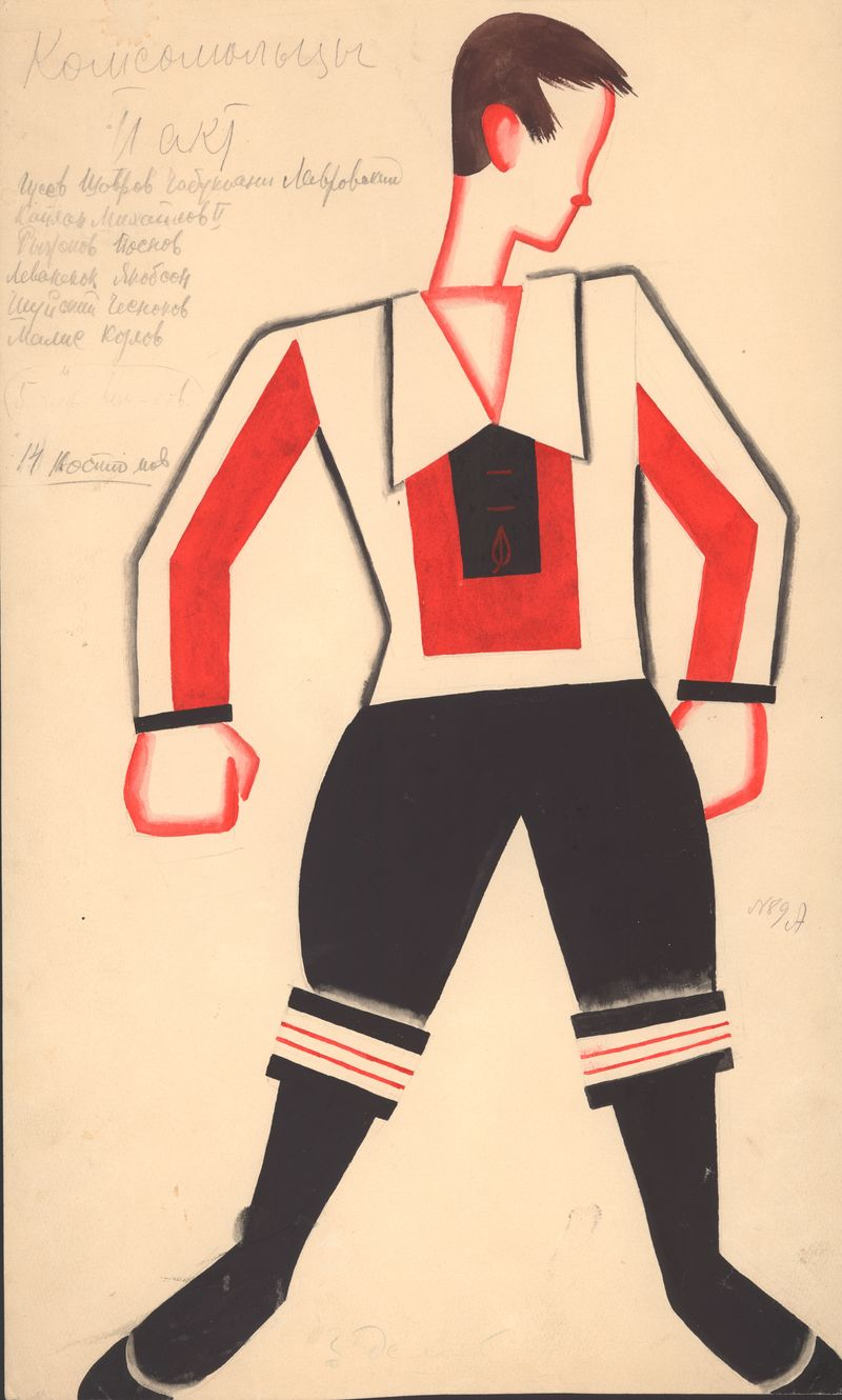 Tatiana Bruni, Komsomol Member, Costume Design for ÔÇÿThe BoltÔÇÖ, 1931, Courtesy GRAD and St Petersburg Museum of Theatre and Music