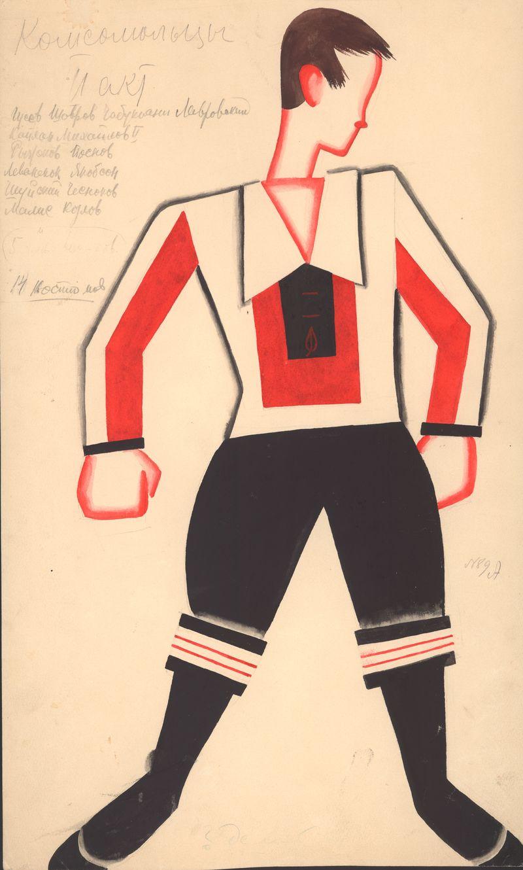 Tatiana Bruni, Komsomol Member, Costume Design for ÔÇÿThe BoltÔÇÖ, 1931, Courtesy GRAD and St Petersburg Museum of Theatre and Music