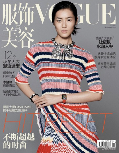 VogueChina_Applewatch