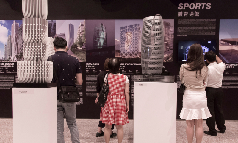 03_ZHA_GlobalDesignLab_Taipei_a