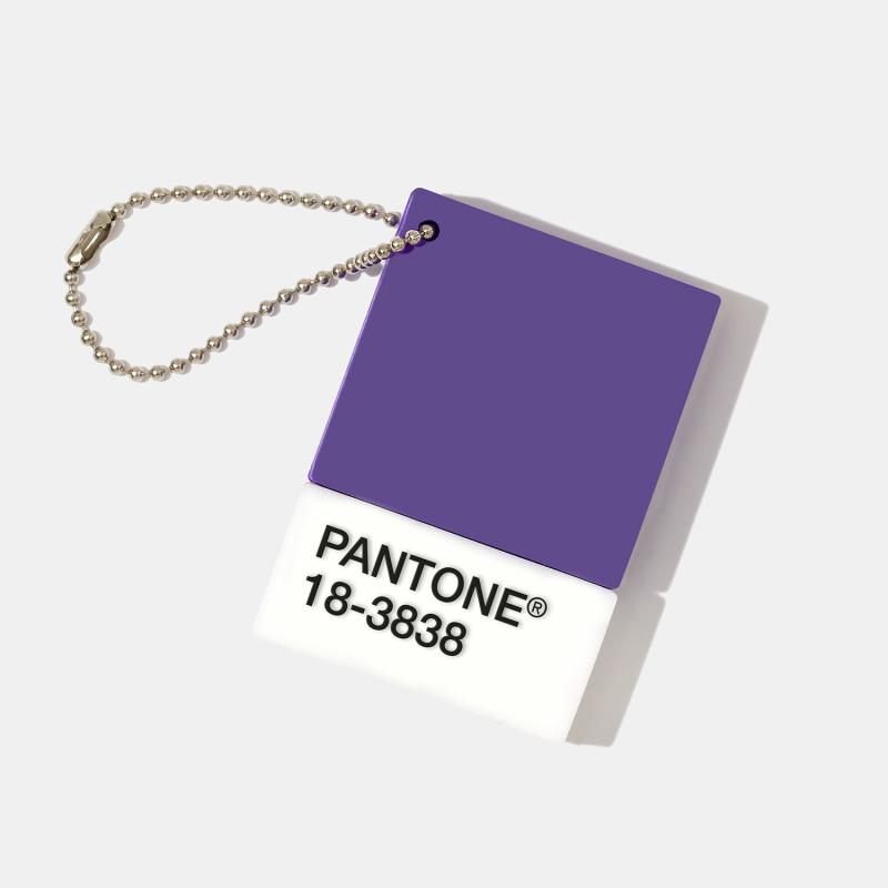 Pantone_UltraViolet_1