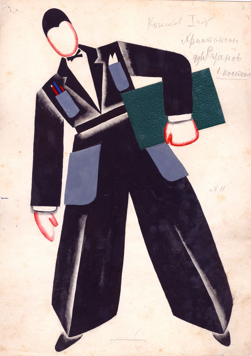 Tatiana Bruni,  Kozelkov, Costume Design for ÔÇÿThe BoltÔÇÖ, 1931, Courtesy GRAD and St Petersburg Museum of Theatre and Music