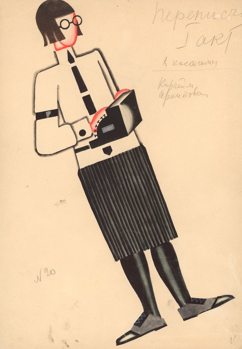 Tatiana Bruni, The Typist, Costume Design for ÔÇÿThe BoltÔÇÖ, 1931 Courtesy GRAD and St Petersburg Museum of Theatre and Music