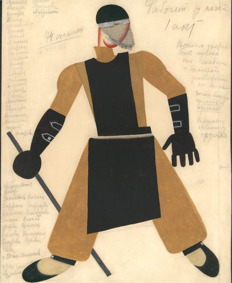 Tatiana Bruni, Factory Worker, Costume Design for ÔÇÿThe BoltÔÇÖ, 1931, Courtesy GRAD and St Petersburg Museum of Theatre and Music