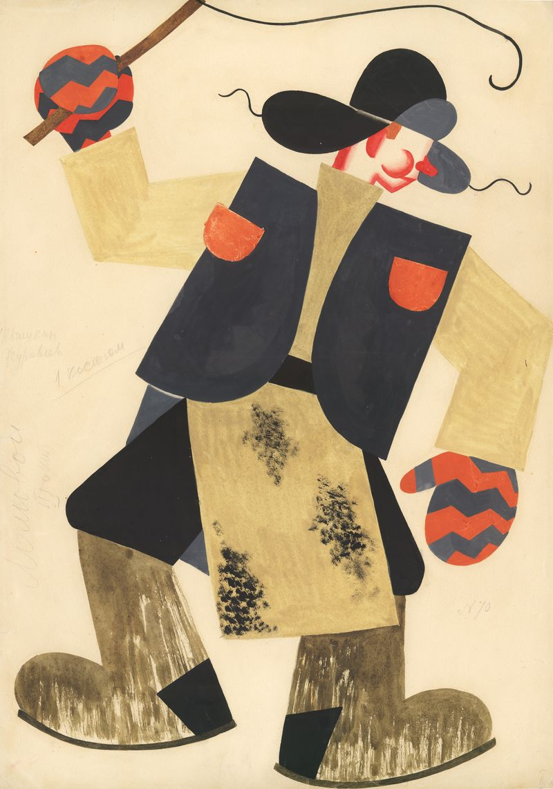 Tatiana Bruni ,The Carter, Costume Design for ÔÇÿThe BoltÔÇÖ, 1931, Courtesy GRAD and St Petersburg Museum of Theatre and Music