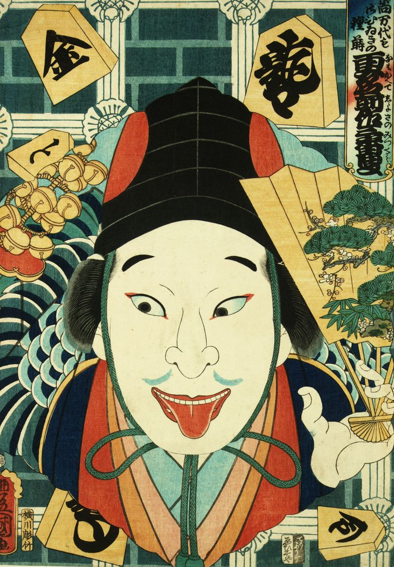 Blackburn_Utagawa Kunisada II_Comic Actor_1854
