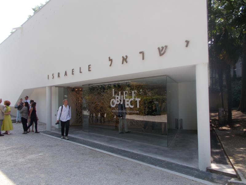 IsraelPavilion_byAnnaBattista (1)