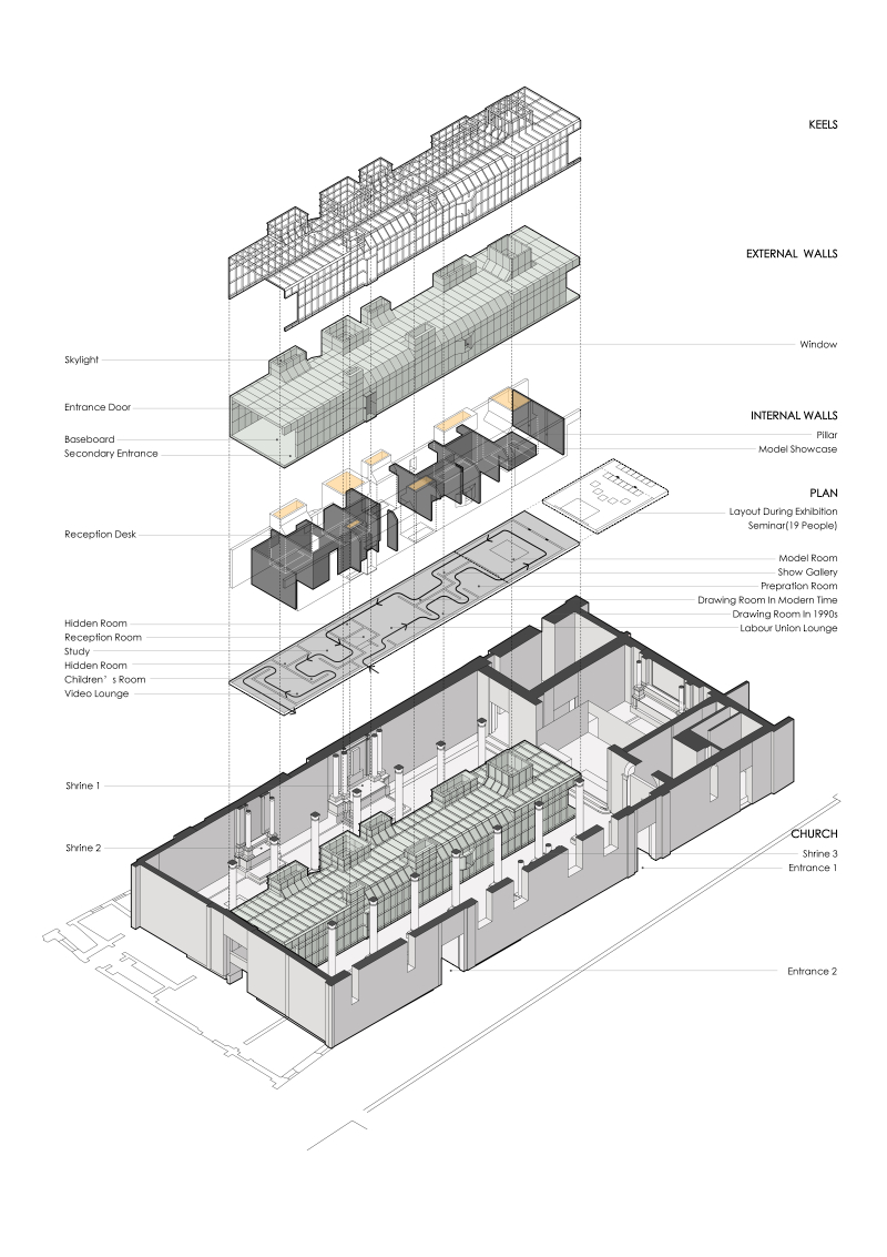 3. Steel Home Still  exhibition rendering