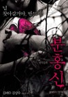 Theredshoes_2