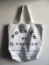 Bag_5preview_second